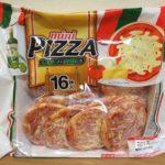 【コストコの丸大食品ミニピザ☆食べきりサイズで朝食やおやつにもぴったり♪】