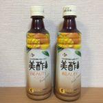 【コストコの美酢マンゴー☆新フレーバーは爽やかなマンゴー風味で炭酸水・牛乳割りが美味!】
