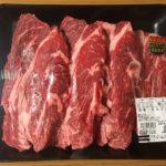 【コストコのUSプライム肩ロースステーキ☆最高級グレードの柔らか美味しいお肉で大満足!】
