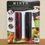 コストコのオリーブオイルスプレーボトル☆便利で使えるアイテムかと思ったら・・・