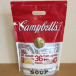 【コストコのキャンベルスープ☆手軽に利用できる袋タイプ♪濃厚スープ2種類入り!】