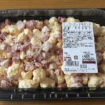 【コストコのベーコンマック&チーズ☆デリ新商品はたっぷりチーズが濃厚なアメリカの家庭料理!】