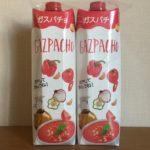 【コストコのガスパチョ2本セット☆夏向け冷製スープを安くGET!絶品アレンジも公開♪】