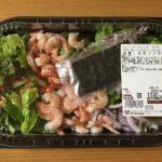 【コストコのシュリンプチョレギサラダ☆たっぷりの海老&ドレッシングが美味しい!】