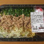 【コストコの台湾風混ぜそばキット☆濃厚ソースともっちり麺が美味・・・だけどかなり辛いよ!!】
