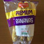 【コストコのプレミアムバナナ☆ずっしり1.3kg!甘くて濃厚な超大きいバナナ!】