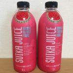 【コストコのスイカジュースが嬉しい再販!ボトル2本セットになって美味しさ変わらずより便利に♪】