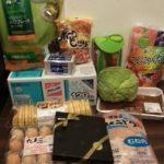 妹のコストコ新三郷レポ☆帝国ホテルチョコ・ロキットアップル・さば味醂干しなど