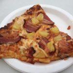 【コストコのハワイアンピザ☆フードコート夏の人気ピザが今年も再販♪】