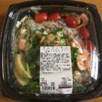 【コストコのヤムウンセン☆タイのピリ辛春雨サラダが本格的で美味しい!】