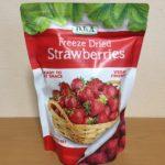 【コストコのフリーズドライストロベリー☆甘酸っぱいサクサク苺♪美味しい食べ方紹介します♪】
