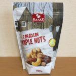 【コストコのカナディアンメープルナッツ☆上品な甘さ!6種類のナッツ入り】
