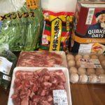 コストコに行きました(幕張)オートミール・ビーフリブフィンガー・三元豚バラ肉など