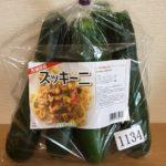 【コストコの茨城県産ズッキーニ☆旬の夏野菜を味わうアレンジ料理!】