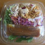 【コストコのアジアンチキンサラダ☆フードコートの新サラダは揚げ麺大量で食べ応え満点!】