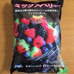 コストコのトロピカルマリアミックスベリー☆4種のベリーがたっぷり!絶品アレンジ紹介します♪