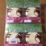 【コストコの牧家プロボローネチーズ☆ミルキーでクセもなく絶品のチーズ!アレンジいろいろ&焼いたら大失敗で無残な見た目に・・・】