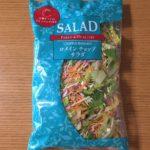 【コストコのチョップロメインサラダ☆たっぷり7種の国産野菜の絶品サラダランチを♪】