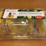 【コストコのスティックパイン☆ジューシーで甘みが強い美味しいパイナップル!】