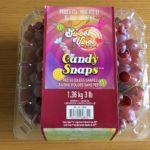 【コストコのキャンディースナップグレープ☆苺のような甘みを持つ新品種!小粒で甘くて爽やか♪】