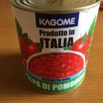 【コストコのカゴメトマト缶☆角切りトマトがごろごろ入ってます!】