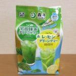 【コストコの森半グリーンティー&レモングリーンティー☆便利なスティックタイプ♪】