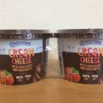 【コストコのチョコ&ヘーゼルナッツクリーム☆チョコ×チーズの珍しい組み合わせ!コスパはいかに!?】