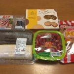 コストコに行きました(10/22幕張)GODIVA新商品&米粉のスイスロール・ローストビーフなど