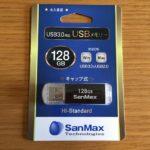 【コストコのUSBメモリー128G☆写真や動画の保存に!高品質で嬉しいお手頃価格!】