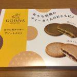 【コストコのGODIVAほうじ茶クッキー☆しっかり濃厚ほうじ茶&ミルクチョコの2種アソート】