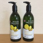 【コストコのアバロンオーガニックハンドソープレモン2PC☆レモンの爽やかな香りに癒される♪】
