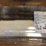 【コストコの米粉のスイスロース☆シンプルで優しい味わい!クリスマスケーキにも♪】