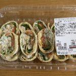 【コストコのスモークサーモン&シュリンプハイローラー☆初の海鮮系が美味すぎた♪】