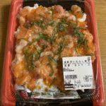 【コストコの海鮮ちらし寿司☆華やかアレンジ2種を紹介♪】