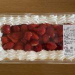 【コストコのストロベリースコップケーキ☆コスパ最高!苺大量!】