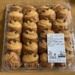 【コストコのパンオショコラAOP☆フランス産発酵バター使用で香り高くリニューアル!】