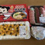 コストコに行きました(幕張)マンゴームーススコップケーキGET♪本まぐろ寿司に限定入荷ラーメンも♪