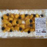 【コストコのマンゴームーススコップコケーキ☆トロピカルな新作スイーツ!】