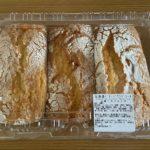 【コストコのバターパウンドケーキは甘めのプレーン味!】