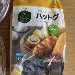 【コストコのクリスピーチーズハットグ☆憧れのチーズびよ~んに挑戦♪】
