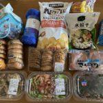 コストコに行きました(7/17幕張)プルコギ・ベーグル・クッキーなど定番人気商品をまとめ買い!