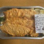 【コストコのフィッシュ&チップス☆巨大なパンガシウスのフライ入り】