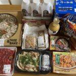 コストコに行きました(8/8幕張)ド迫力の新作ポルケッタピザ!ほか新商品いろいろ♪
