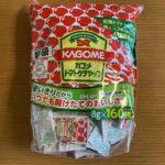 【コストコのカゴメトマトケチャップ160P☆激安だったので後先考えず買ってしまった・・・】