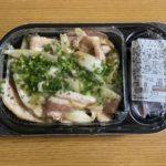 【コストコのサムギョプサル☆しっかり濃い味の豚バラ!添付のタレ大量】