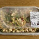 【コストコのTSOチキンヌードル☆アメリカンチャイニーズな麺料理はいろいろ独特!】