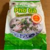 【コストコのベトナムフォー☆手軽においしい本格アジア麺!】