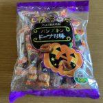 【コストコのパンプキンドーナツ棒☆あの黒糖味のかぼちゃバージョン】