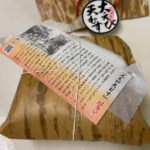 【コストコ☆松浦商店の大えび天むす・めはりすしが美味しすぎた!】